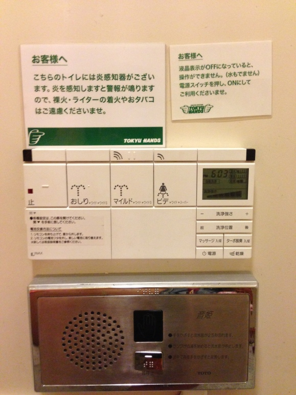 The control panel for the toilet in the Tokyu Hands public washroom.
